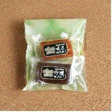 琉球菓子 「暖流」「守禮」2個セット
