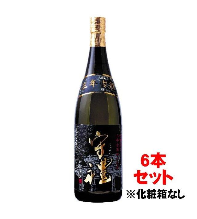 守禮3年古酒43度 1800ml×6本(化粧箱なし)【送料無料】
