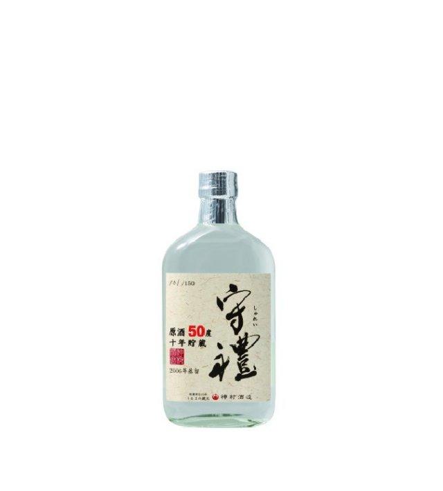 【数量限定商品】守禮10年原酒50度 360ml