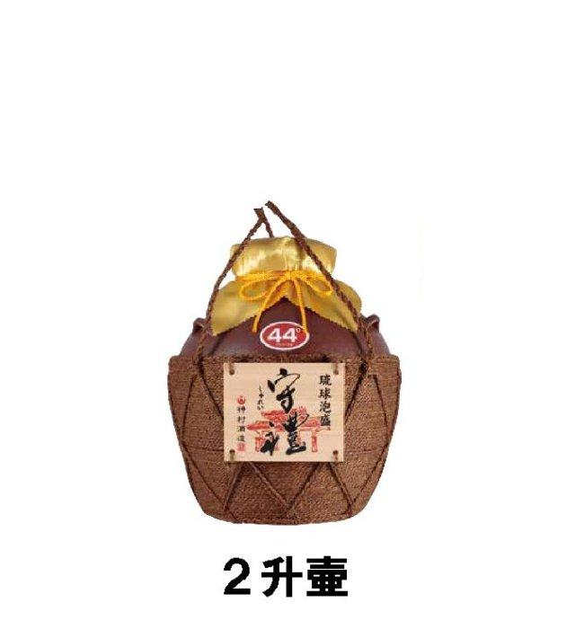守禮44度シュロ巻壷(いちまん焼)2升壷3.6L 【送料無料】