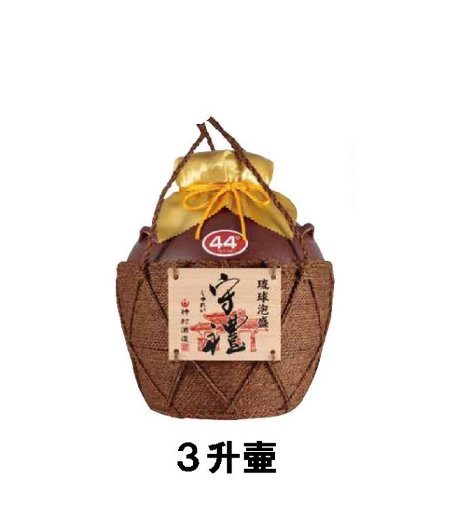 守禮44度シュロ巻壷(いちまん焼)3升壷5.4L