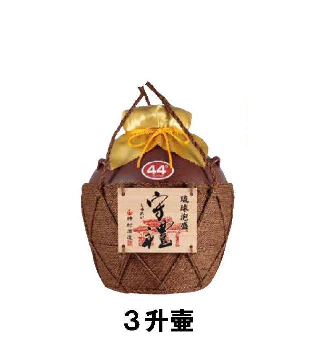 守禮44度シュロ巻壷(いちまん焼)3升壷5.4L 【送料無料】
