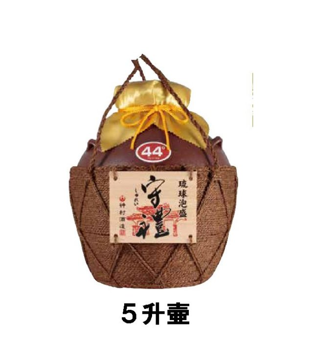 守禮44度シュロ巻壷(いちまん焼)5升壷9.0L 【送料無料】