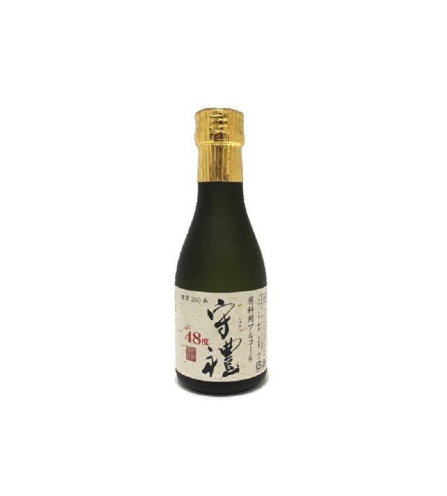 守禮仕次ぎ酒48度 180ml