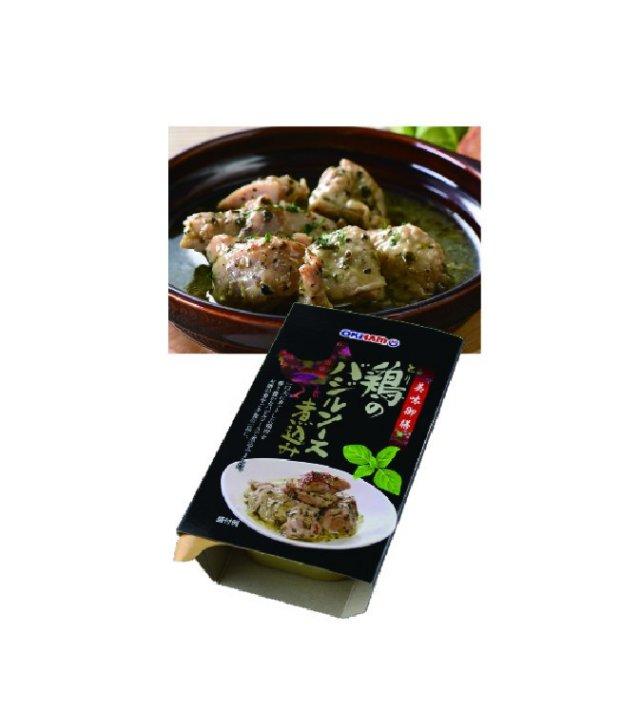 鶏のバジルソース煮込み(125g)