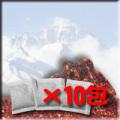 100%天然ヒマラヤ岩塩 温浴10包セット