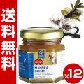 マヌカハニー  MGO 100+ 50g(12個セット)【送料無料】(40644)【キャンセル・返品不可】