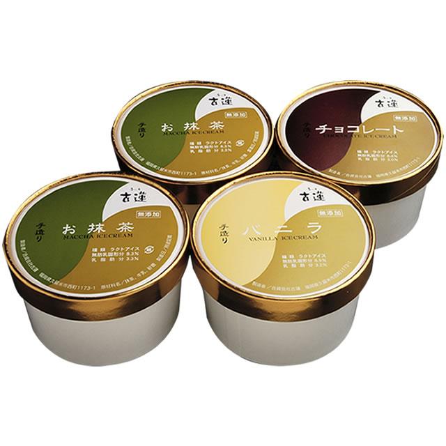 古蓮の満足セット無添加手作り抹茶アイス、バニラアイス、チョコレートアイス
