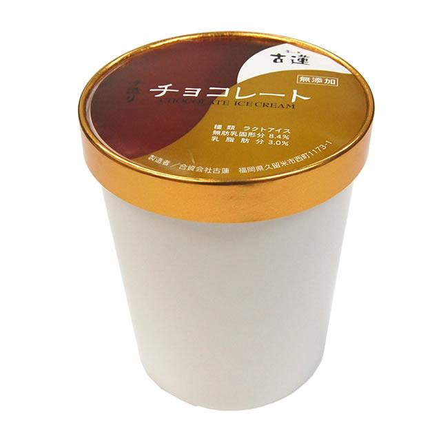 古蓮のチョコレートアイスクリーム