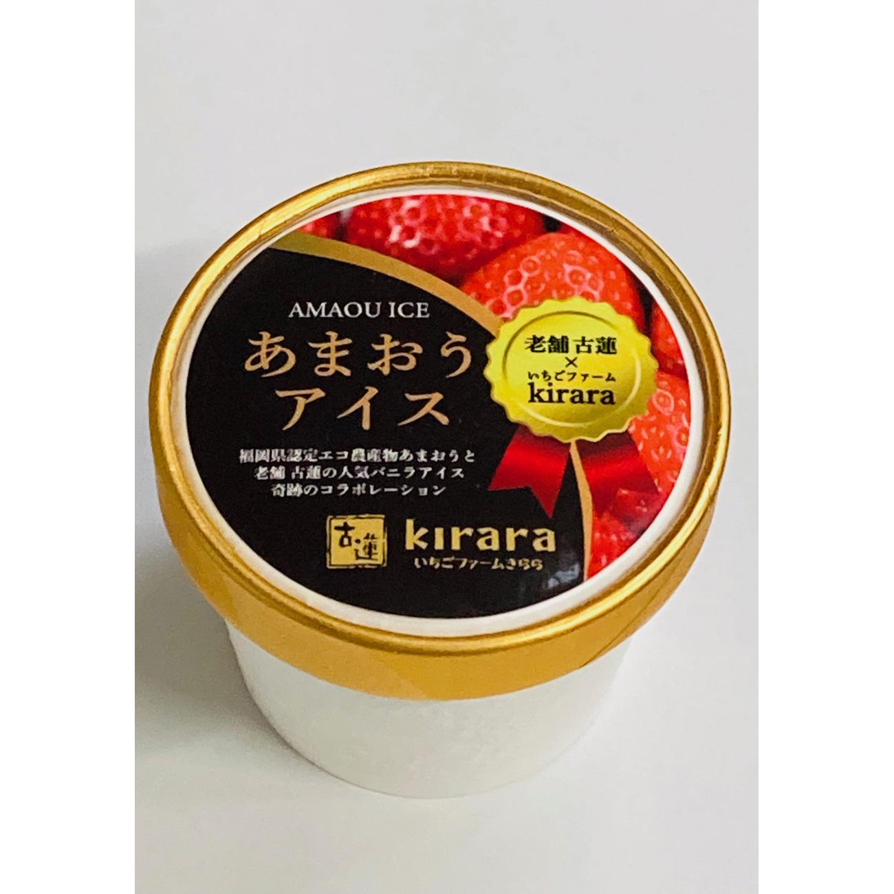 古蓮あまおうアイスクリーム (75ml)