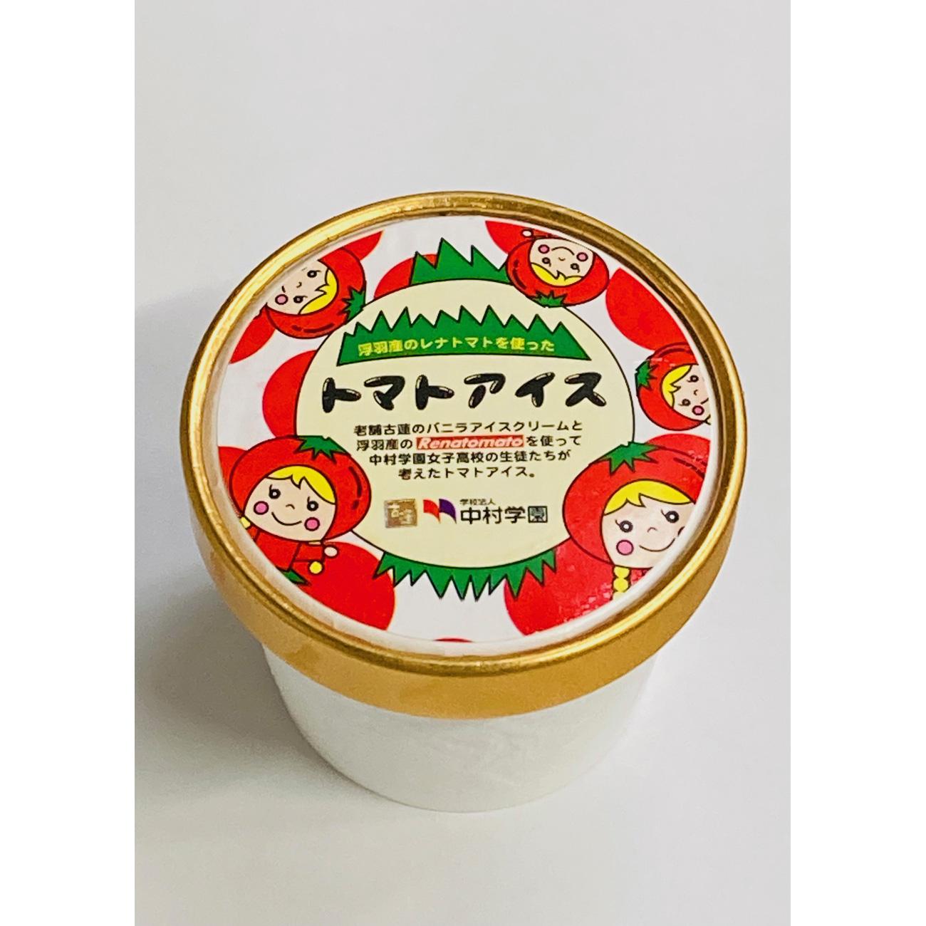 古蓮トマトアイスクリーム (75ml)