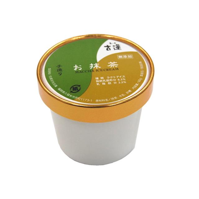 古蓮のお抹茶アイスクリーム