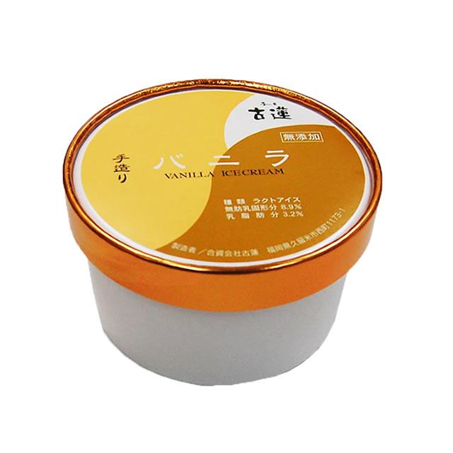 古蓮のバニラアイスクリーム400ml