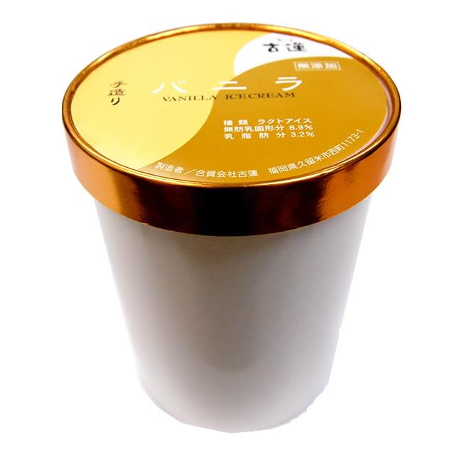 古蓮のバニラアイスクリーム