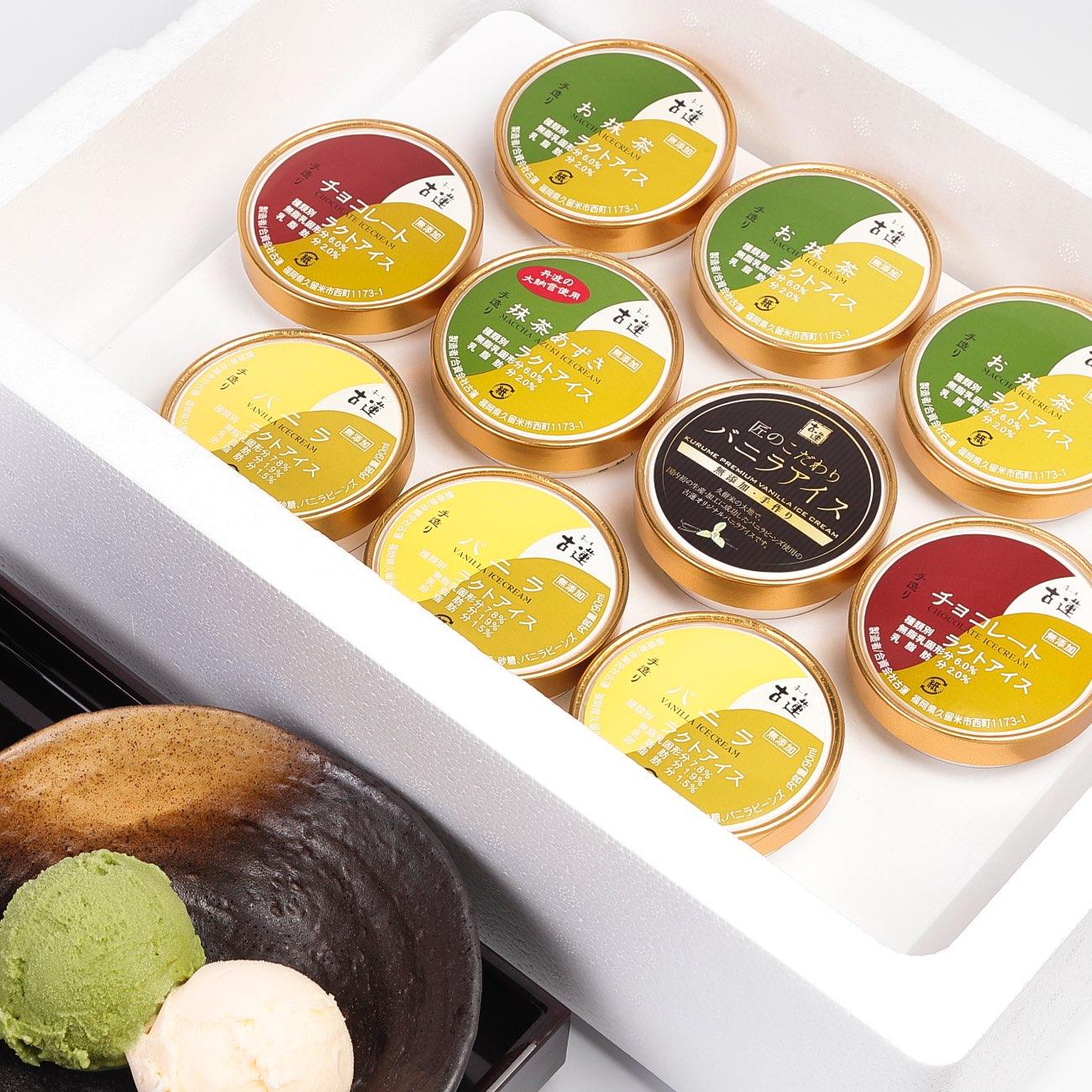 古蓮アイスクリーム【ギフトセットA】アイス10個《送料込み》