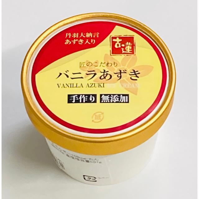 古蓮バニラあずきアイスクリーム (100ml)