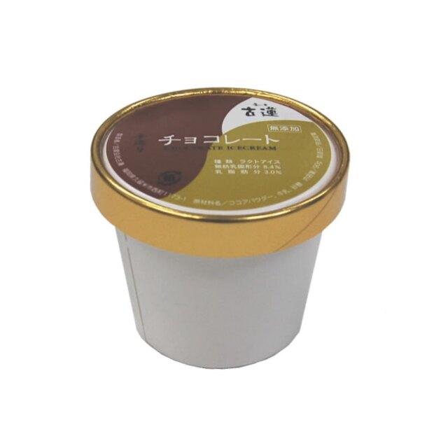 古蓮チョコレートアイスクリーム (90ml)