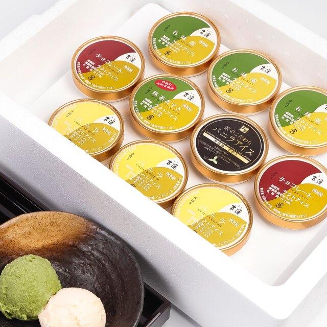古蓮アイスクリームギフトセット【ギフトセットA】
