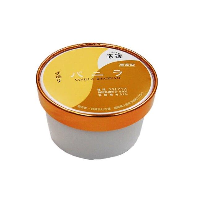 古蓮バニラアイスクリーム (400ml)
