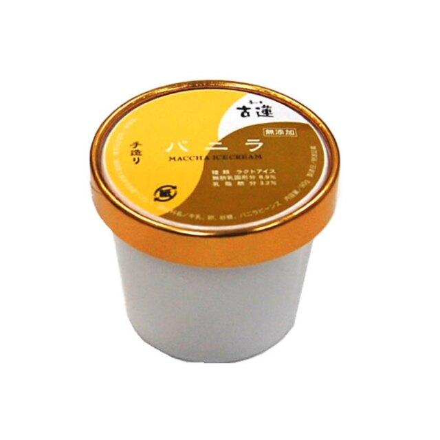 古蓮バニラアイスクリーム (90ml)