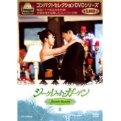 コンパクトセレクション シークレット・ガーデン DVD-BOX2 全5枚セット