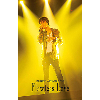 ジェジュン「JAEJOONG ARENA TOUR 2019~Flawless Love~」
