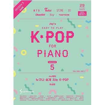 OST楽譜 「誰でもやさしく弾けるOST練習曲5 初級編」 【輸入書籍】