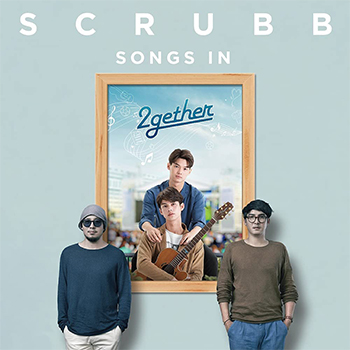 Scrubb (スクラブ) 「Songs In 2gether」【CD】