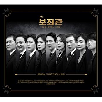 補佐官 - 世界を動かす人々【ドラマ】OST
