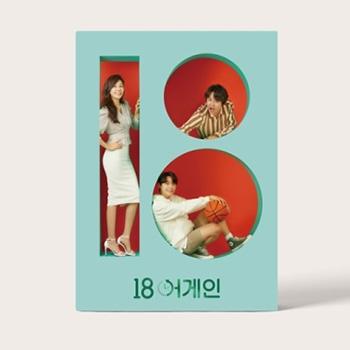 18アゲイン【ドラマ】OST