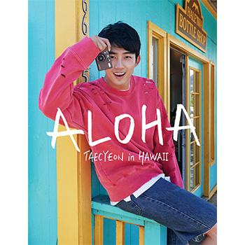 オク・テギョン フォトブック「ALOHA TAECYEON in HAWAII」
