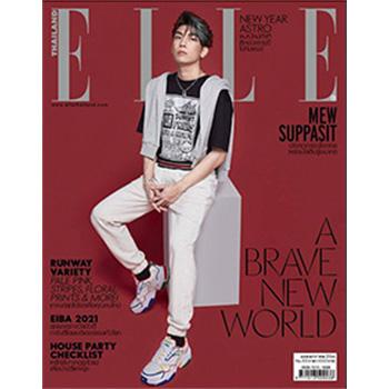 ELLE THAILAND 2021年1月 表紙:Mew