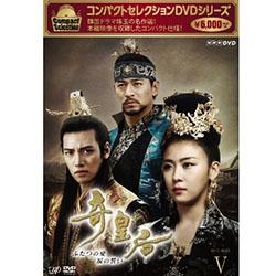 コンパクトセレクション 奇皇后 -ふたつの愛 涙の誓い- DVD-BOX5