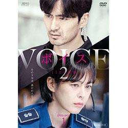 ボイス2 ~112の奇跡~DVD-BOX1(3枚組)