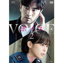 ボイス2 ~112の奇跡~DVD-BOX2(3枚組)