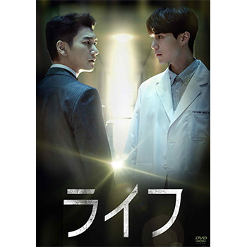 ライフ DVD-BOX1