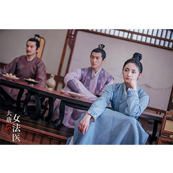 大唐女法医~Love&Truth~ DVD-BOX1(9枚組)