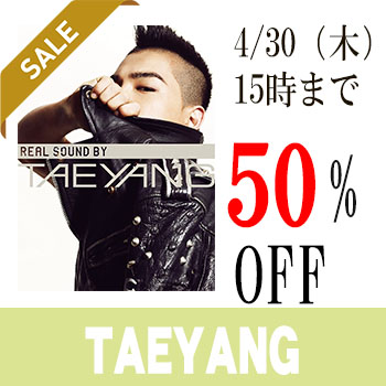TAEYANG 「REAL SOUND BY TAEYANG」