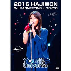 ハ・ジウォン 「2016 ハ・ジウォン 3rd ファンミーティング in 東京」DVD