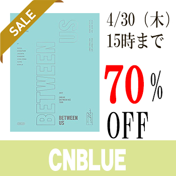 CNBLUE「2017 CNBLUE LIVE [BETWEEN US] TOUR」【2DVD+2CD+PHOTOBOOK+ポストカード】