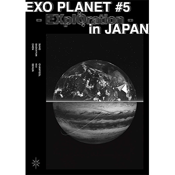 EXO「EXO PLANET #5 - EXplOration - in JAPAN」(通常盤)【DVD】