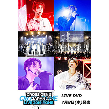 CROSS GENE JAPAN LIVE 2019『#ONE』【2DVD+フォトブック】