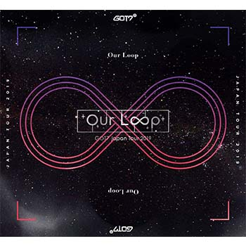 "「GOT7 Japan Tour 2019 """"Our Loop""""」(初回生産限定盤)【2DVD+LIVEフォトブック】"