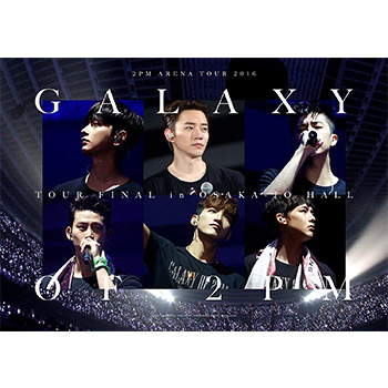 """「2PM ARENA TOUR 2016""""GALAXY OF 2PM""""TOUR FINAL in 大阪城」(完全生産限定盤)【3DVD】"""
