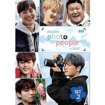 「JAEJOONG Photo People in Tokyo」DVD-SET2 限定版