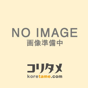SUPER JUNIOR「Star」(初回生産限定盤)