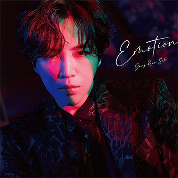 チャン・グンソク「Emotion」(初回限定盤A)【CD+DVD】