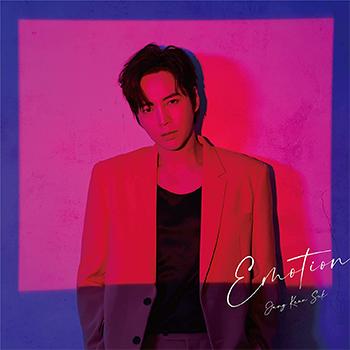 チャン・グンソク「Emotion」(初回限定盤C)【CD】