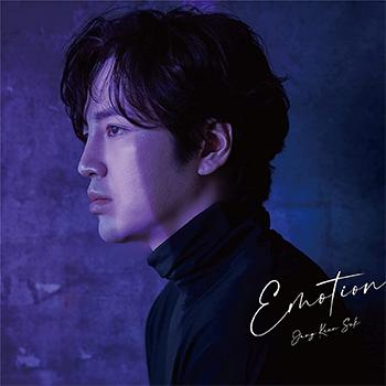 チャン・グンソク「Emotion」(通常盤)【CD】