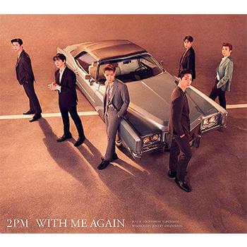 2PM「WITH ME AGAIN」(初回生産限定盤A)【CD+DVD】